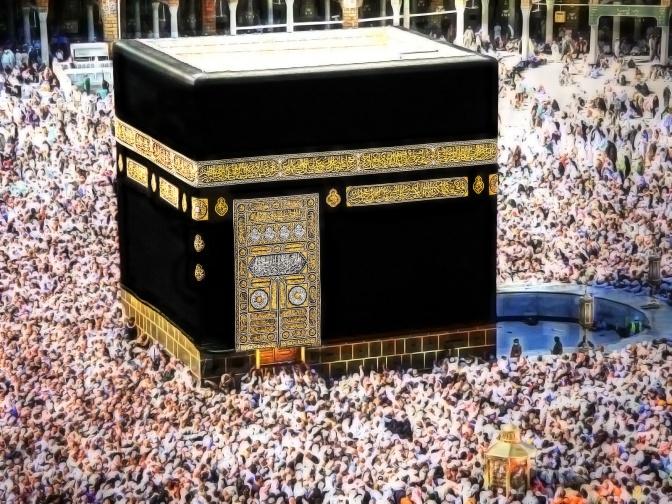 The Kaaba / Wikipedia