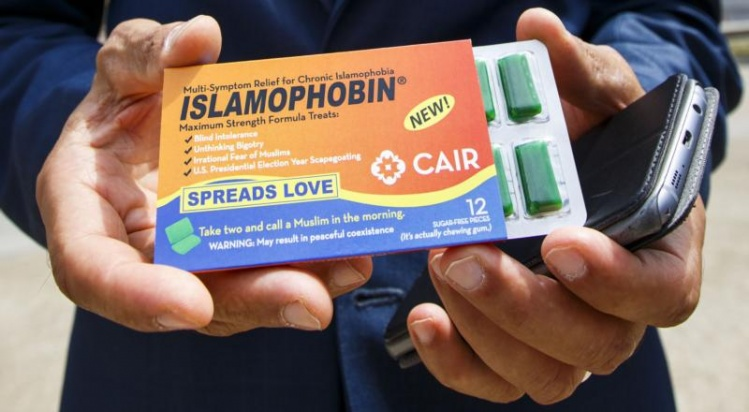 Chewing-gum packaging that attempts to bring attention to the issue of anti-Muslim attitudes in the United States / CNS photo