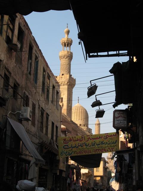 Islamic Cairo.
